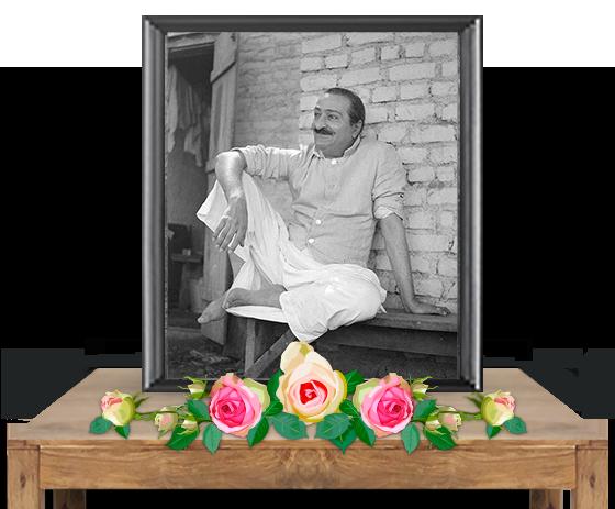 Meher Baba